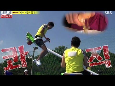 광수 '지못미' 남자만 아는 크나큰 고통 엄습 @일요일이 좋다-런닝맨 20150719 (видео)