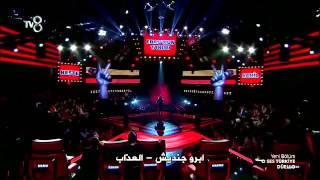 Ebru Gündeş-araftayım-ترجمه ألعربيه العذاب
