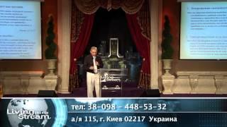 Умеeм ли мы прощять-Виталий Бондаренко