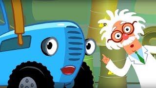Детские песенки - ГОРШОК (Синий Трактор) - Теремок ТВ Песенки для детей и малышей