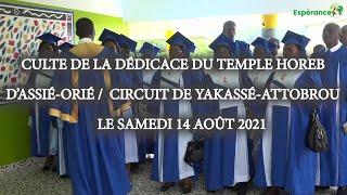 CULTE_DE L'ESPERANCE DU DIMANCHE 05 SEPTEMBRE 2021