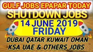 Gulf Jobs epaper today 14 June 2019| Walkin interviews| Shutdown jobs| Govt vacancy info