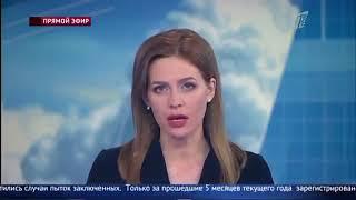Пытки в тюрьмах и лагерях Казахстана.