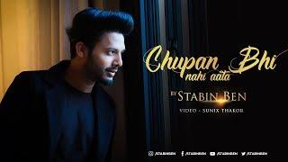 Chupana Bhi Nahi Aata | Stebin Ben | Cover | Lyrics Video