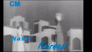 تحميل اغاني نصري شمس الدين وفيروز - حوار أربعة وقفو معك من مسرحية ناطورة المفاتيح 1972 MP3