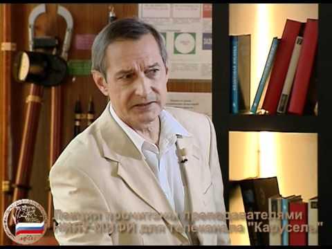 Лекция 4  В А Курнаев «Принципы получения электроэнергии» - демонстрация в инженерно физическим институте