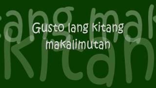 Gusto na kita - 6 Cycle Mind (with lyrics)