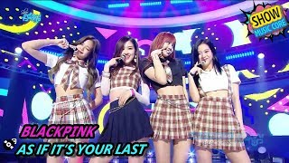 Gambar cover [HOT] BLACKPINK - AS IF IT'S YOUR LAST, 블랙핑크 - 마지막처럼 Show Music core 20170812