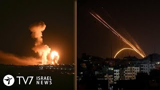 Gazans Fire Rocket Toward Israel; Berlin Reaffirms Support For Jerusalem - TV7 Israel News 16.06.20