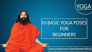 10 Yoga Poses for Beginners | Swami Ramdev