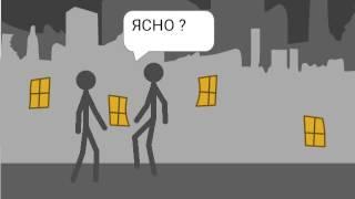 УРОК ПО ХОДЬБЕ в рисуем мультфильмы 2