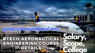 BTECH Aeronautical Engineering Course Details in Malayalam   Career Guidance After Plus Two