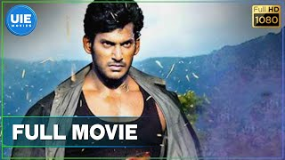 Sandakozhi Tamil Full Movie | Vishal | Meera Jasmine | Rajkiran