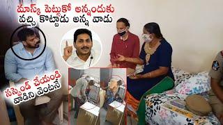Anil Kumar Yadav Meets AP Tourism Contract Worker Usha | CM YS Jagan | YSRCP | Political Qube