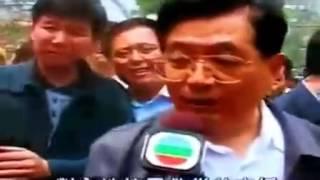 汶川地震 胡锦涛不顾令计划阻拦向港媒致谢