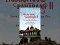 YARAAN NAAL BAHARAAN 2 | Full Punjabi Movie | Latest Punjabi Movies 2013 | Hit Punjabi Films
