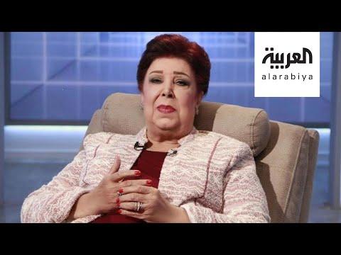 العرب اليوم - شاهد: تفاصيل إصابة رجاء الجداوي بـ