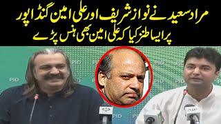 Murad Saeed Mocks Nawaz Sharif Over Baldness | Ali Amin GandaPur laughs loudly