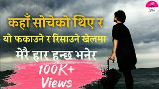Sad Nepali Quotes 2020 || man xune line haru || heart touching lines status || ma ani timi