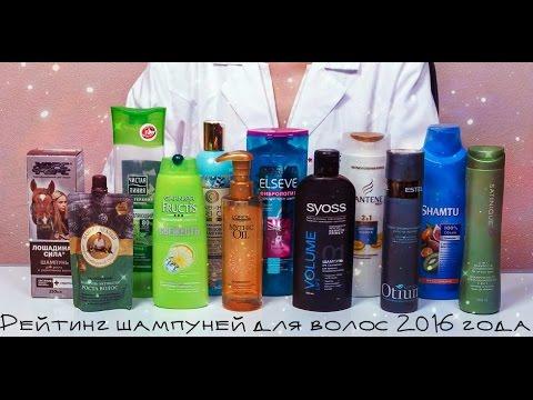 Рейтинг шампуней для волос 2016 года (масс-маркет)