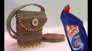 Easy Best Out Of Waste Craft Jute Bag From Old Plastic Bottle