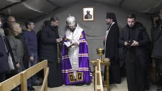 Онлайн-Якутск -Купель от Водоканала г.Якутск