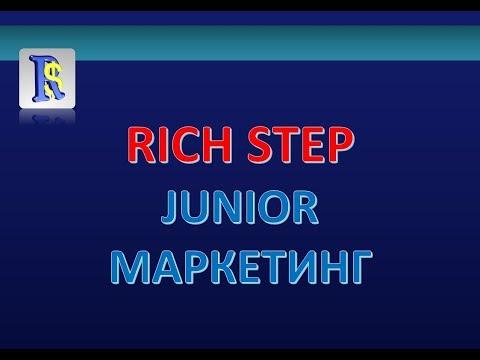Из 20$ делаем 25 380$ за 18 недель. RiсhStep - богатый клуб.