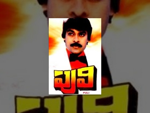 Puli Telugu Movie : Chiranjeevi, Radha