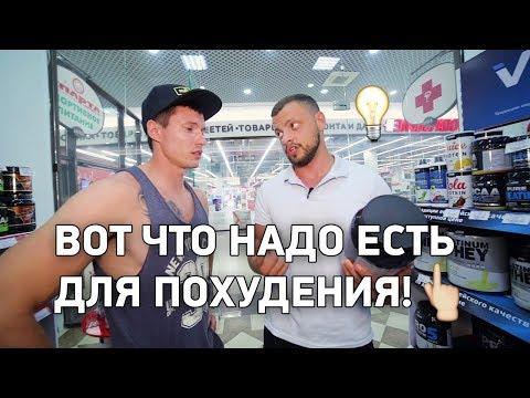 Центры похудения оренбурга