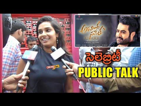 Download Aravinda Sametha Celebrity Public Talk | Jr NTR Fans Premier Show Talk on Aravindha Sametha