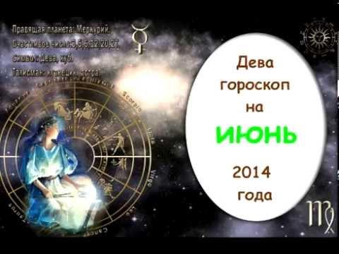 Таро гороскоп на 2016 год рак