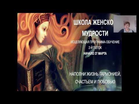 Астролог на мероприятие москва
