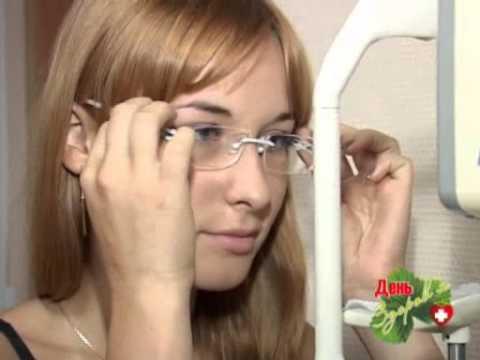 Кабинет контактной коррекции зрения при
