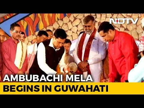 Assam Chief Minister Flags Off Annual Mela At Guwahati's Kamakhya Temple