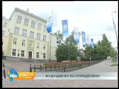 Схема присоединения иркутского лингвистического университета к ИГУ утверждена в Москве