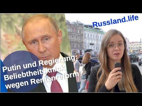 Leidet Putins Popularität unter Rentenreform? [Video]