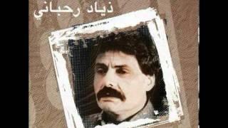 المقدمه الأولي - زياد رحباني - أمرك سيدنا ابطال و حراميه تحميل MP3