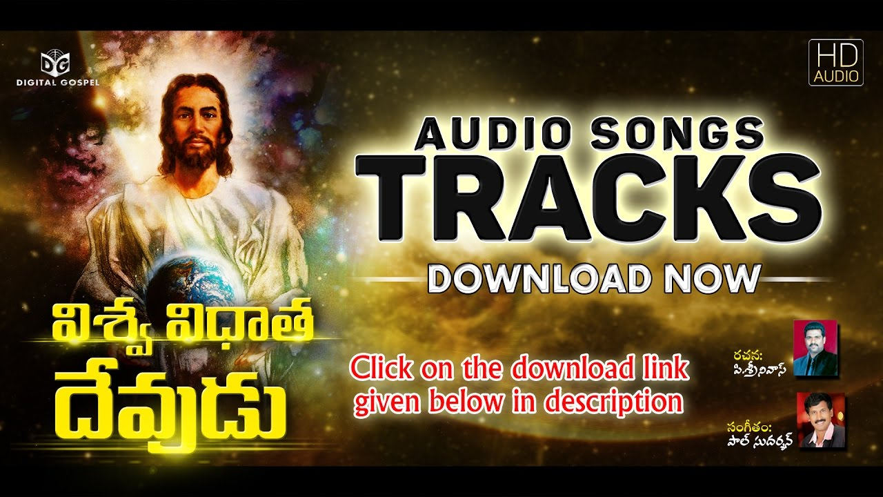 Top 10 free christian songs & albums to download in 2018 | salt of.