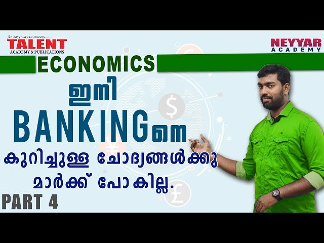 Important & Must Know Kerala PSC Questions on Indian Banking - Part 4 | Talent Academy