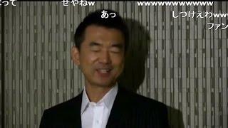 【神回】橋下徹、デイリー記者『巨人ファンじゃなかったでしたっけ?(阪神)金本知憲監督について』