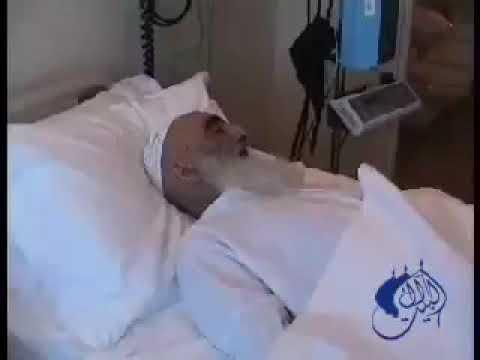 Ayetullah Sistani Ameliyattan Çıktı...İlk Görüntüler