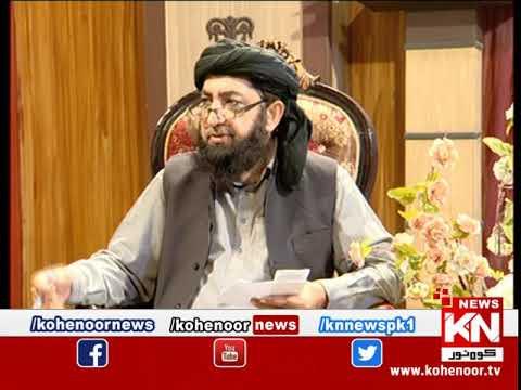 Istakhara 06 April 2019 | Kohenoor News Pakistan