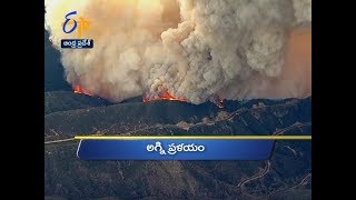 Andhra Pradesh | 9th December 2017 | Ghantaravam 11 AM News Headlines