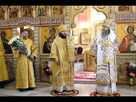Проповедь митрополита Даниила в день тезоименитства