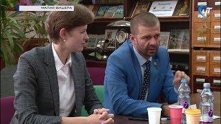 В Малой Вишере состоялась встреча предпринимателей