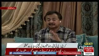 Haleem Adil Sheikh talks to media
