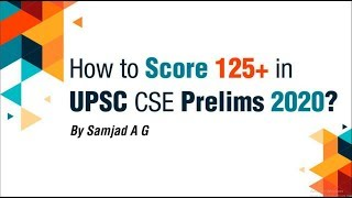 How To Score 125+ in UPSC CSE PRELIMS 2020?    NEO IAS