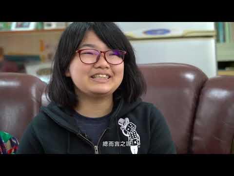 2018總統教育獎 陳裕安感人故事