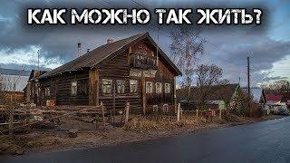 ✔️Шесть самых👆депрессивных и неблагополучных районов Петрозаводска🏭, РФ.