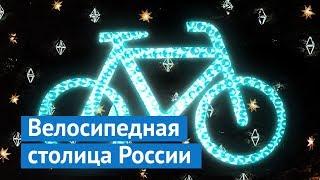 Российский город, которому можно позавидовать